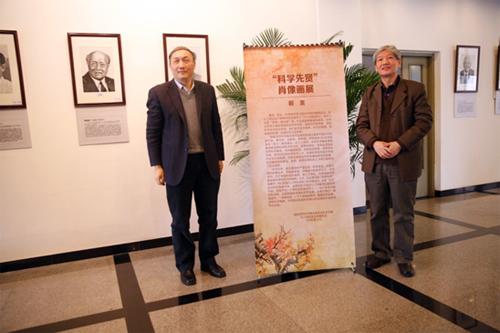 中共领导的多党合作制度优越性和九三学社的优良传统